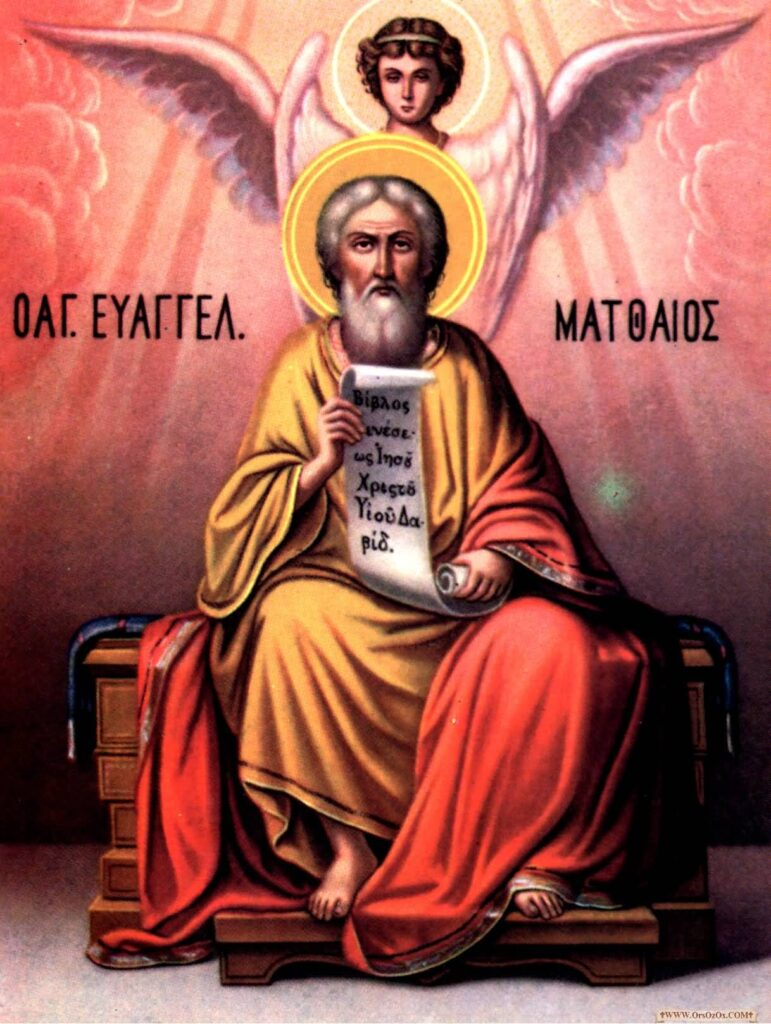 Matthew The Apostle Facts