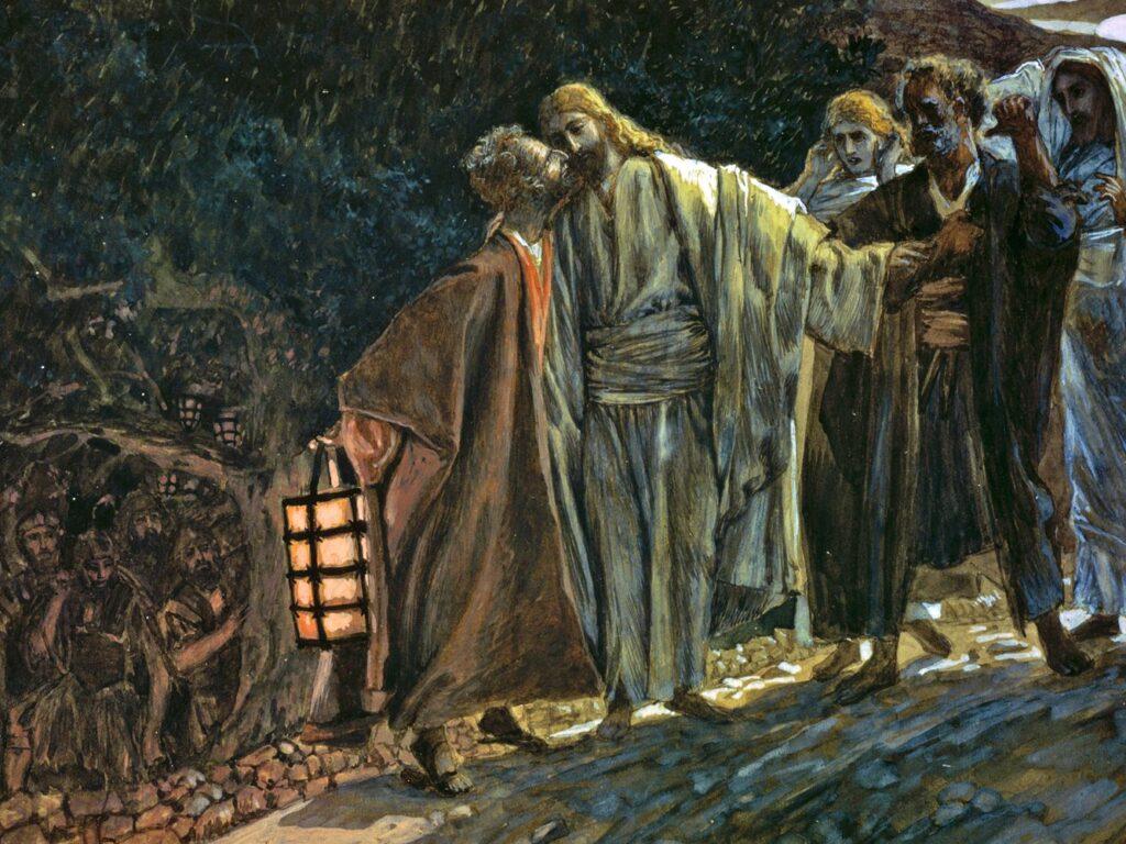 Judas Iscariot Traitor