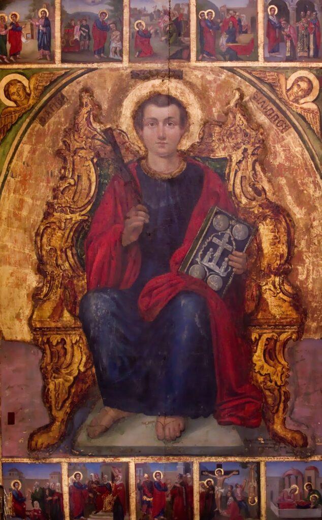 Apostle Philip
